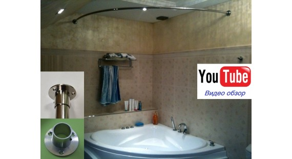 Карниз полукруглый 140х140см для угловой ванны Steel Premium photo1