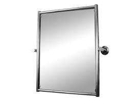 Зеркало поворотное 40х50