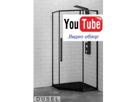 Душевая кабина 90х90см DUSEL DL197 Black Matt