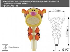 Лейка для душа Mixxen MXAT0131
