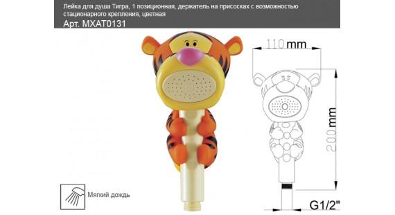 Лейка для душа Mixxen MXAT0131 photo1