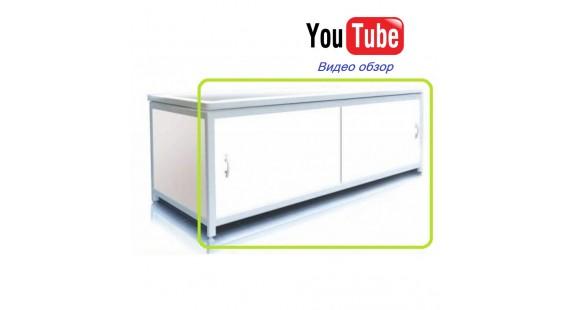 Экран под ванну 150x48 см Pan Bilan ELIT Белый photo1