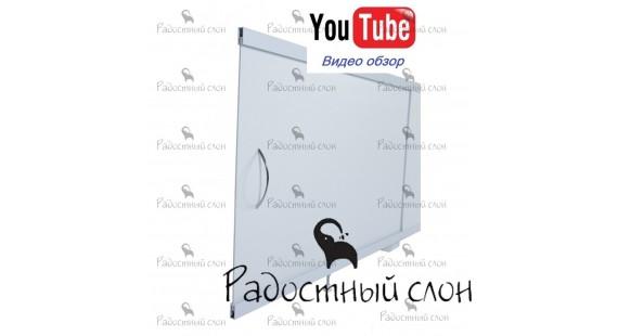 Экран под ванну 130х50 см Радостный слон Premium Белый photo1