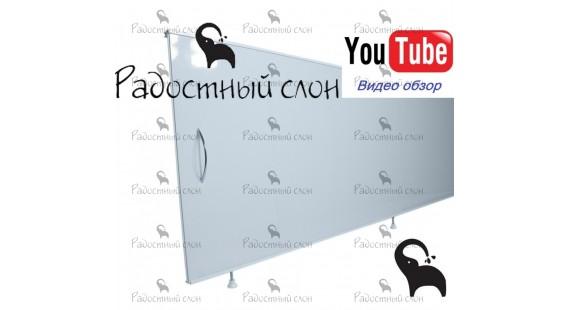 Экран под ванну 130х60 см Радостный слон Standart Белый photo1