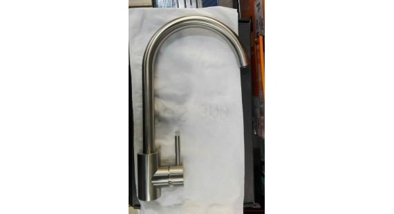 Смеситель для кухни из нержавеющей стали Germece 74998A-3 photo1