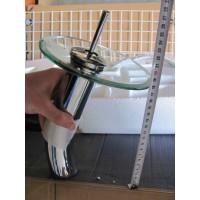 Смеситель для раковины Sanarm Eco MODERN 0832-08