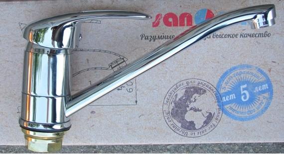 Смеситель для кухни Sanarm Eco NEPTUN 0534 pipe photo1
