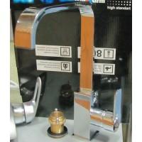 Смеситель для кухни Sanarm ARDEN H-4264-5